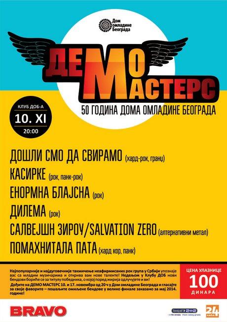 01-Demo-Master